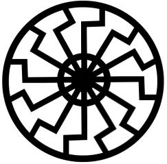 https://mysterybabalon.files.wordpress.com/2010/09/naziblacksun.png?w=243&h=238