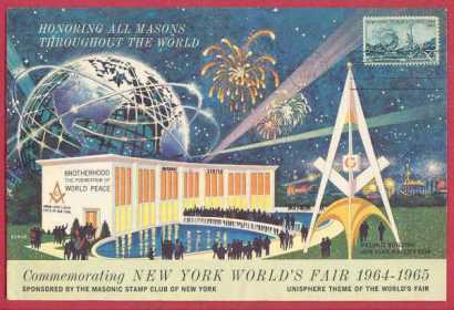 https://mysterybabalon.files.wordpress.com/2011/01/new-york-worlds-fair.jpg