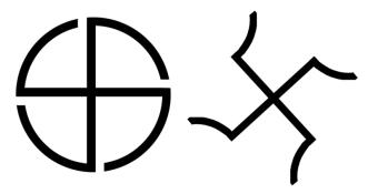 https://mysterybabalon.files.wordpress.com/2011/04/800px-swastika_twice.png