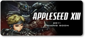 https://mysterybabalon.files.wordpress.com/2011/05/appleseed-animation_info.jpg