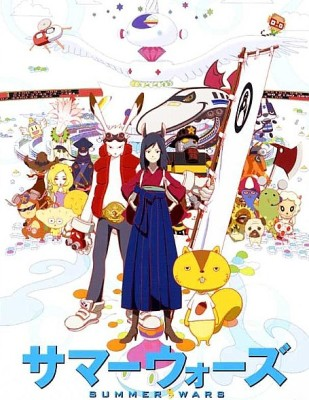 https://mysterybabalon.files.wordpress.com/2011/06/summer_wars1.jpg