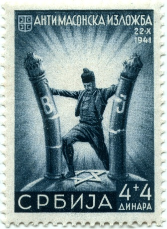https://mysterybabalon.files.wordpress.com/2012/02/serbianstamp.jpg