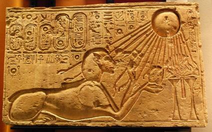 https://mysterybabalon.files.wordpress.com/2012/03/akhenaten_as_a_sphinx_kestner_museum.jpg