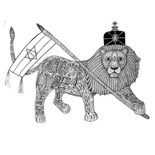 https://mysterybabalon.files.wordpress.com/2012/03/the_lion_of_judah_photosculpture-p153604721311198539qdjh_400.jpg