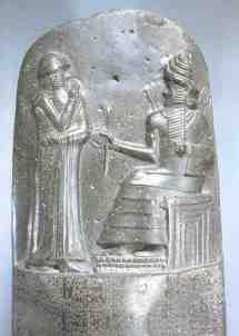 Stele of Hamurabi-Detail