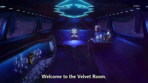 velvetroom